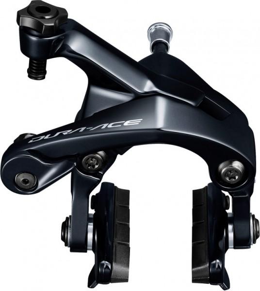 Shimano Dura Ace Bremskörper BR-9100 (Set v+h)