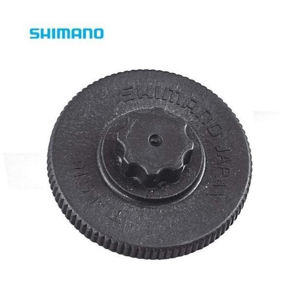 Shimano TL-FC 16 Mounting Tool