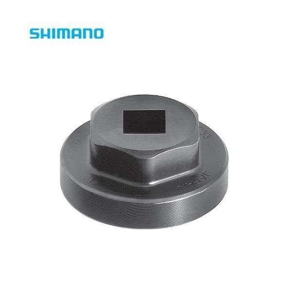 Shimano TL-FC 33 Werkzeug für Hollowtech II Lagerschalen