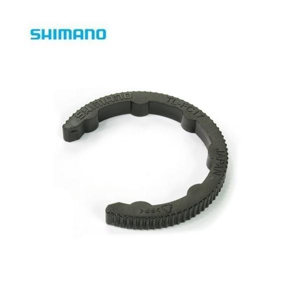Shimano TL-FC 17 Montagewerkzeug für FC-M970