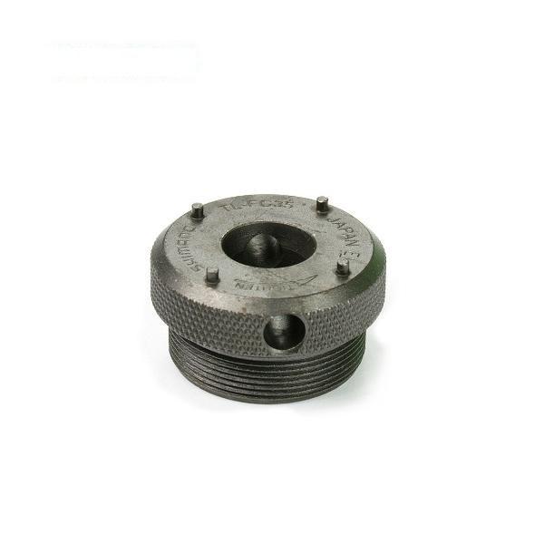 Shimano TL-FC 35 Montagewerkzeug für FC-M970