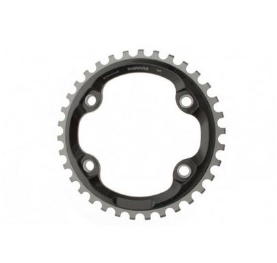 Shimano Chainring SLX CRM70 1x11 for SLX 7000