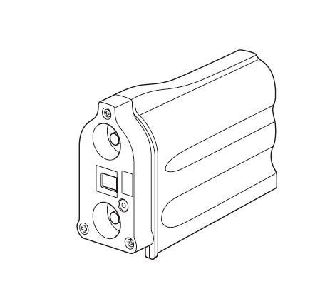 Shimano Ultegra Di2 Lithium Ionen battery SM-BTR1