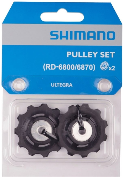 Shimano replacement guide + tension pulley for RD-6800/6870