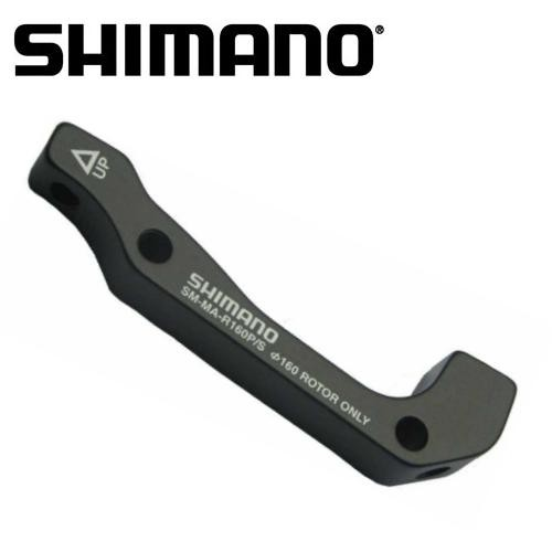 Shimano Mountadapter SM-MA-R160P/S IS to PM 160 Rear