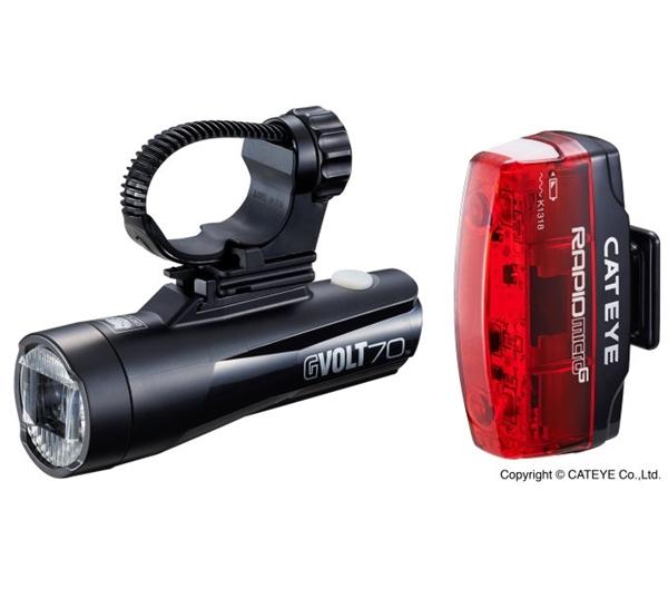 Cateye Beleuchtungsset GVolt 70 + Rapid Micro G mit StVZO-Zulassung
