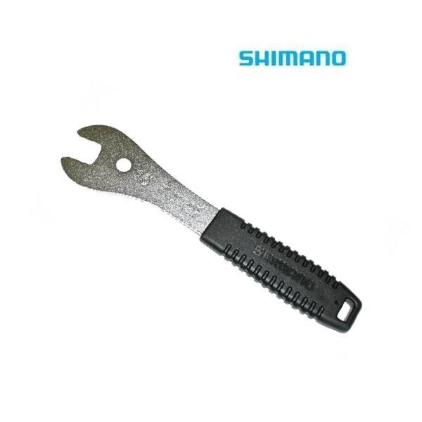 Shimano Konusschlüssel TL-HS35 15mm