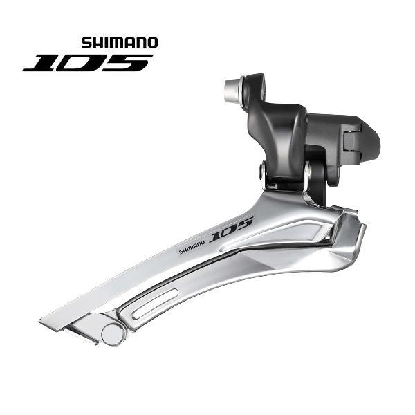 Shimano 105 front derailleur FD-5700 2-speed